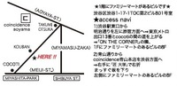 FS会場.jpg
